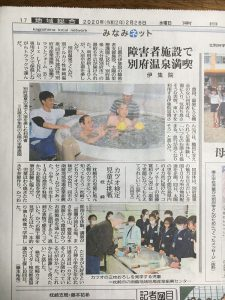 南日本新聞の記事になりました。
